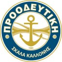 proodeutikh